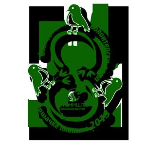 8.-Omladinski-volonterski-kamp-Vrsacke-planine-2013-logo