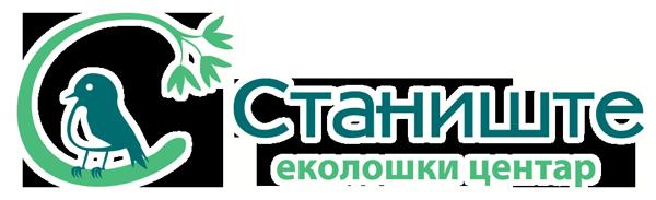 Станиште еколошки центар