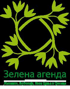 zelena_agenda_logo_mojazelena-zajednica