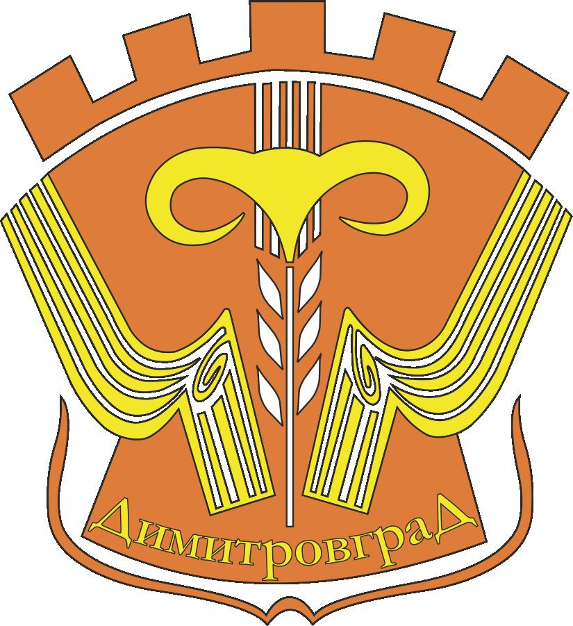 Dimitrovgrad Grb