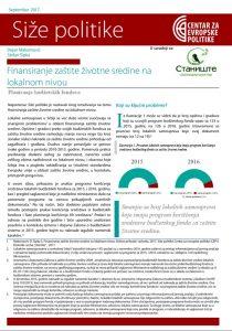 01-Finansiranje-zivotne-sredine-Planiranje-fondova-sa prilozima-naslovna