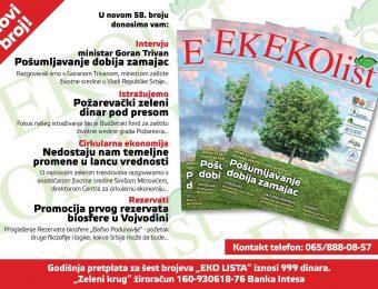 Naslovna fotografija za objavu