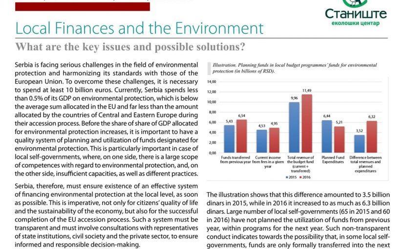 Local Finances and the Environment – Финансирање животне средине сада и на енглеском језику