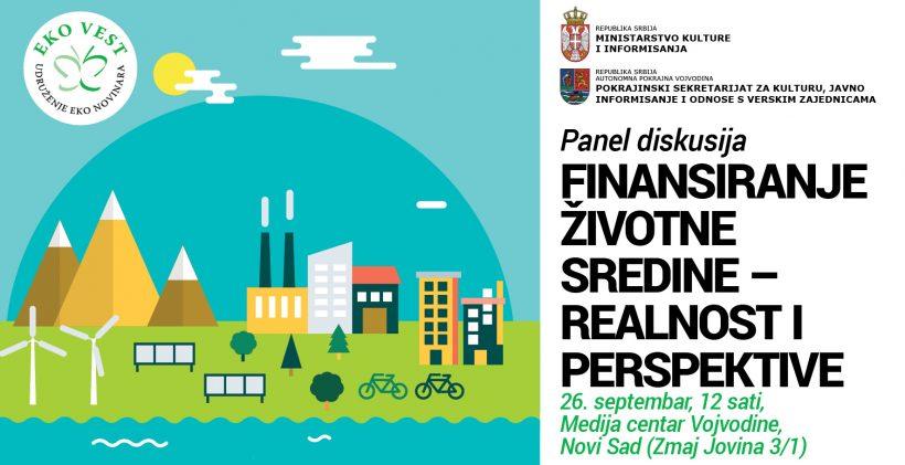 Панел у Новом Саду на тему финансирања животне средине