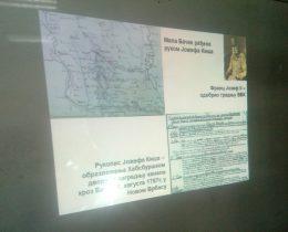 Ekoloska skolica u Vrbasu-2018-05