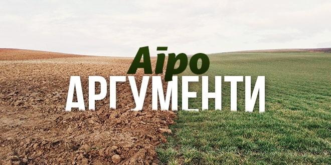 (Srpski) Радио Нови Сад о финансирању пољопривреде
