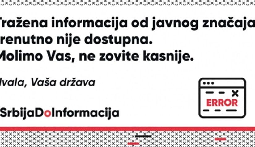 Одбрана права на информације од јавног значаја