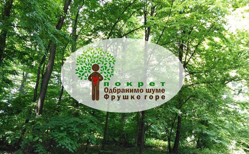 Одбранимо шуме Фрушке горе – петиција