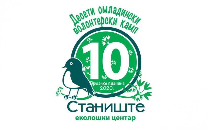 """Почео 10. Омладински камп """"Вршачке планине 2020"""""""