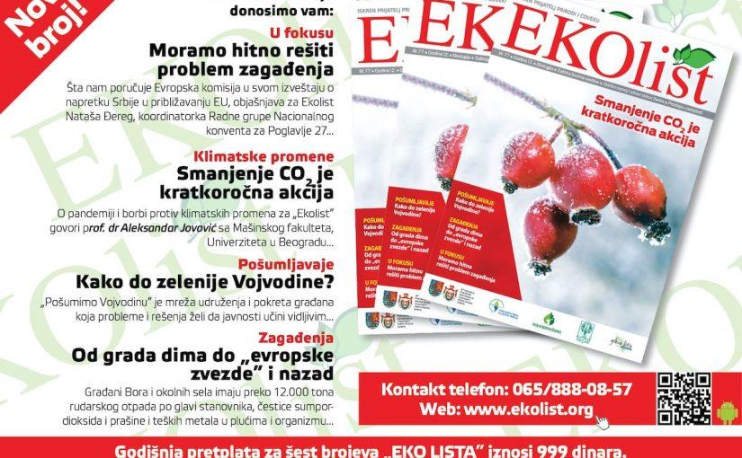 """Мрежа """"Пошумимо Војводину"""" о значају шума"""