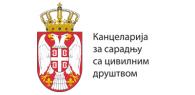 Kancelarija za saradnju sa civilnim drustvom-logo