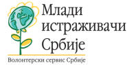 Mladi istrazivaci Srbije